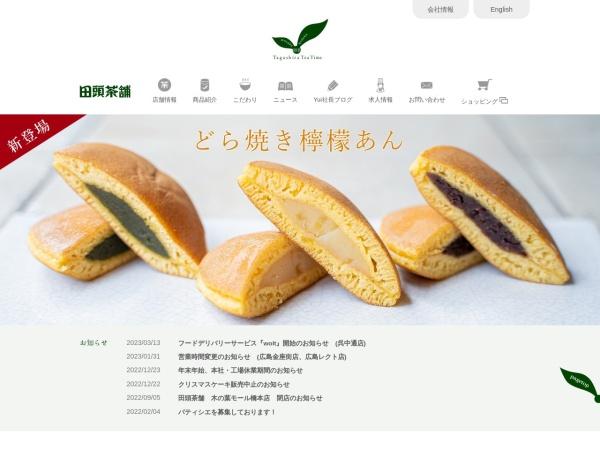 Screenshot of www.yuicha.jp
