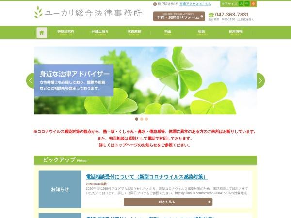 Screenshot of www.yukari-lo.com