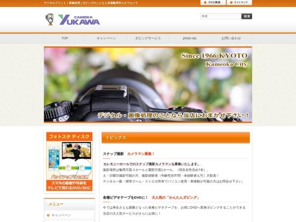 http://www.yukawacamera.com