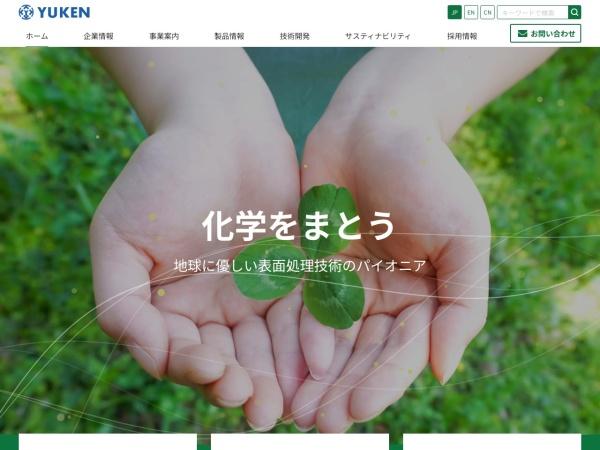 http://www.yuken-ind.co.jp/