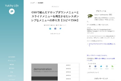 Screenshot of www.yukihy.com