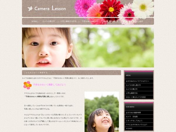 Screenshot of www.yukimoto.jp
