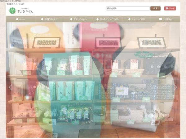 Screenshot of www.yukinoka.com