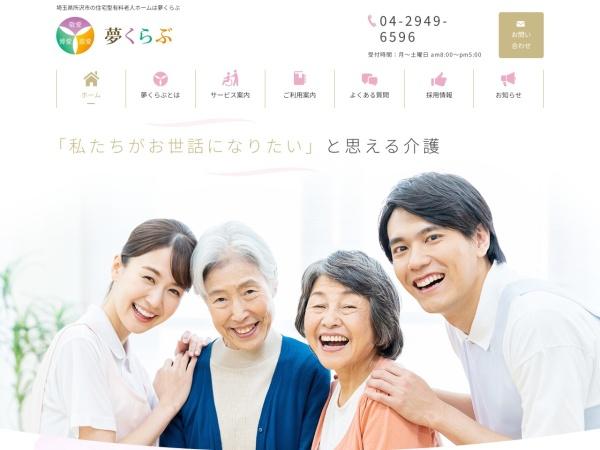 Screenshot of www.yumeclub.jp