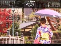 Screenshot of www.yumeyurari.com