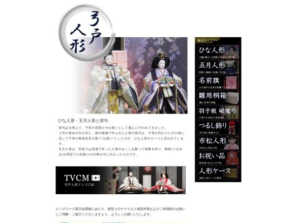 http://www.yumito.net