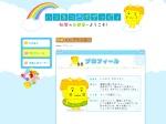 http://www.yunessun.com/boxappy/profile/