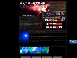 http://www.yunphoto.net/