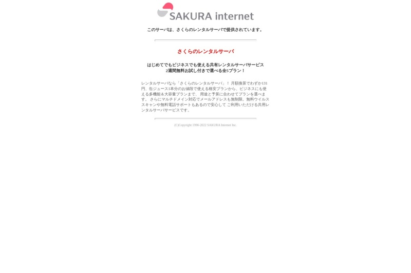 Screenshot of www.yuqra.com