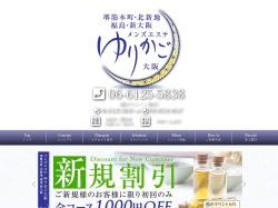http://www.yurikago-osaka.com/