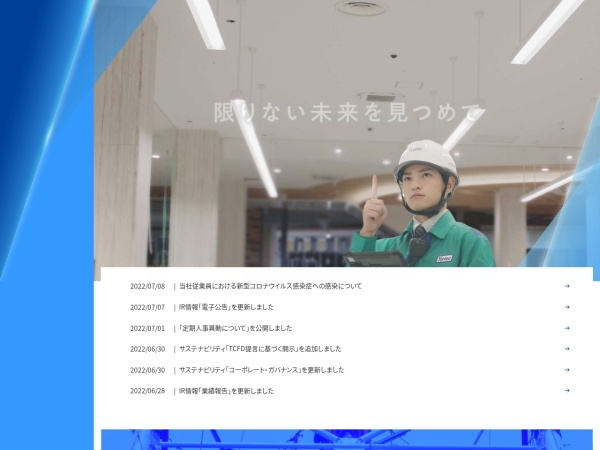 Screenshot of www.yurtec.co.jp