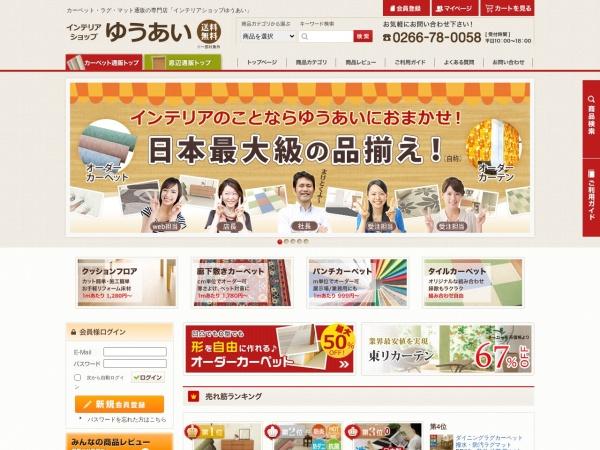Screenshot of www.yuui.net