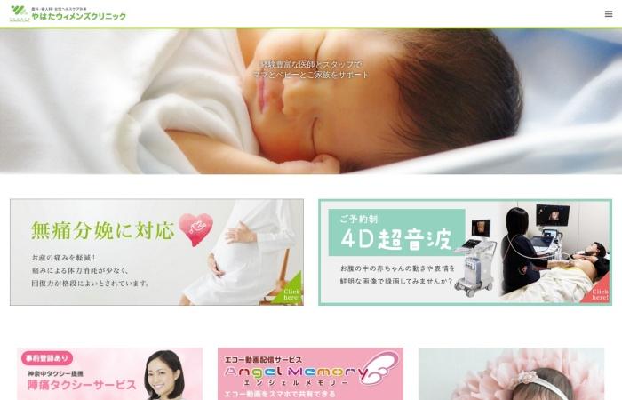 Screenshot of www.ywclin.com