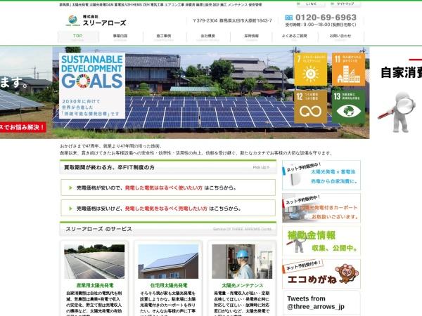 Screenshot of www.yyy.co.jp