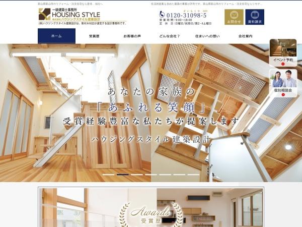 Screenshot of www.zaimokuya.jp