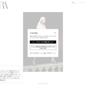 Screenshot of www.zara.com