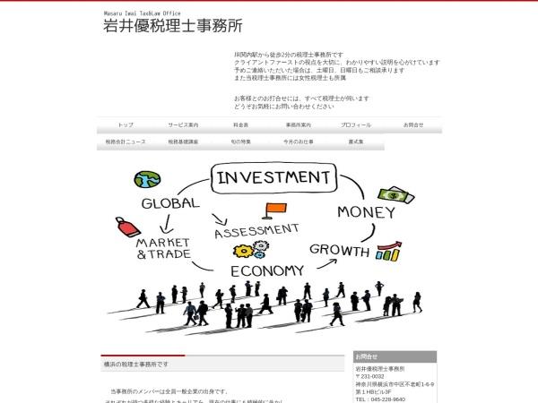 Screenshot of www.zeikaikei.com