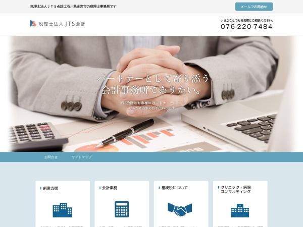 Screenshot of www.zeimusoudansitu.com