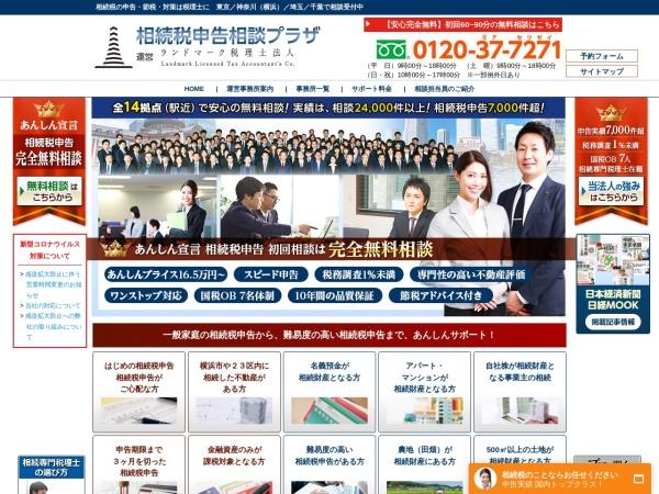 Screenshot of www.zeirisi.co.jp