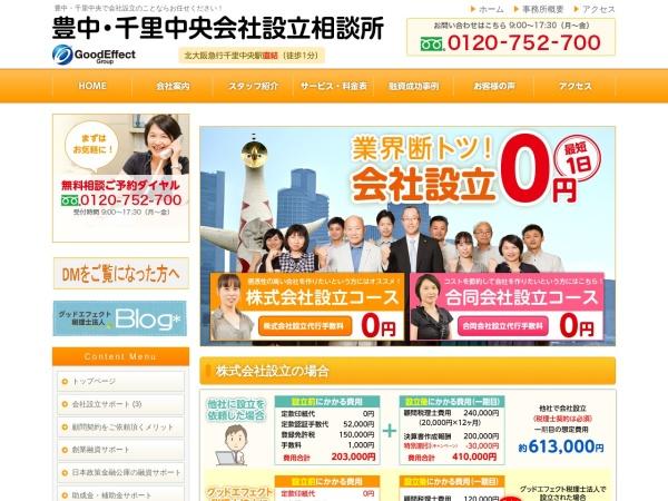 Screenshot of www.zeirisihoujin.com