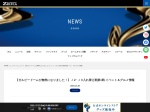 http://www.zelvia.co.jp/news/news-69725/