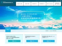 http://www.zensanpairen.or.jp