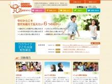 Screenshot of www.zenseikyo.or.jp