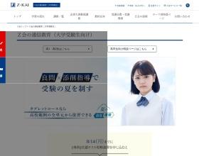 http://www.zkai.co.jp/high/k3/index.html
