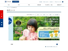 http://www.zkai.co.jp/pre/index.html