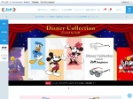 http://www.zoff.co.jp/sp/disney-collection/sunglasses/