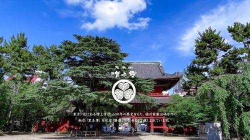 Screenshot of www.zojoji.or.jp