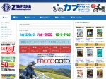http://www.zokeisha.co.jp/