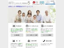 Screenshot of www.zsjc.or.jp