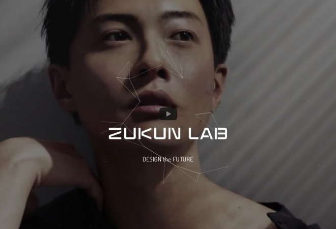 Screenshot of www.zukun-lab.com