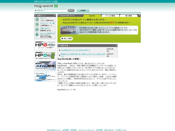http://www1.hug-world.net/portal/nagata/