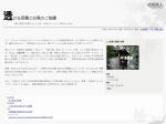 http://www1.kcn.ne.jp/~solomon/kaja/diary/2010/0919174535
