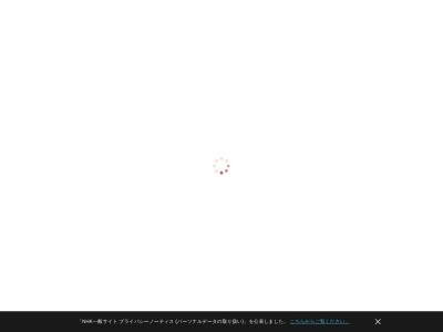 http://www1.nhk.or.jp/kouhaku/