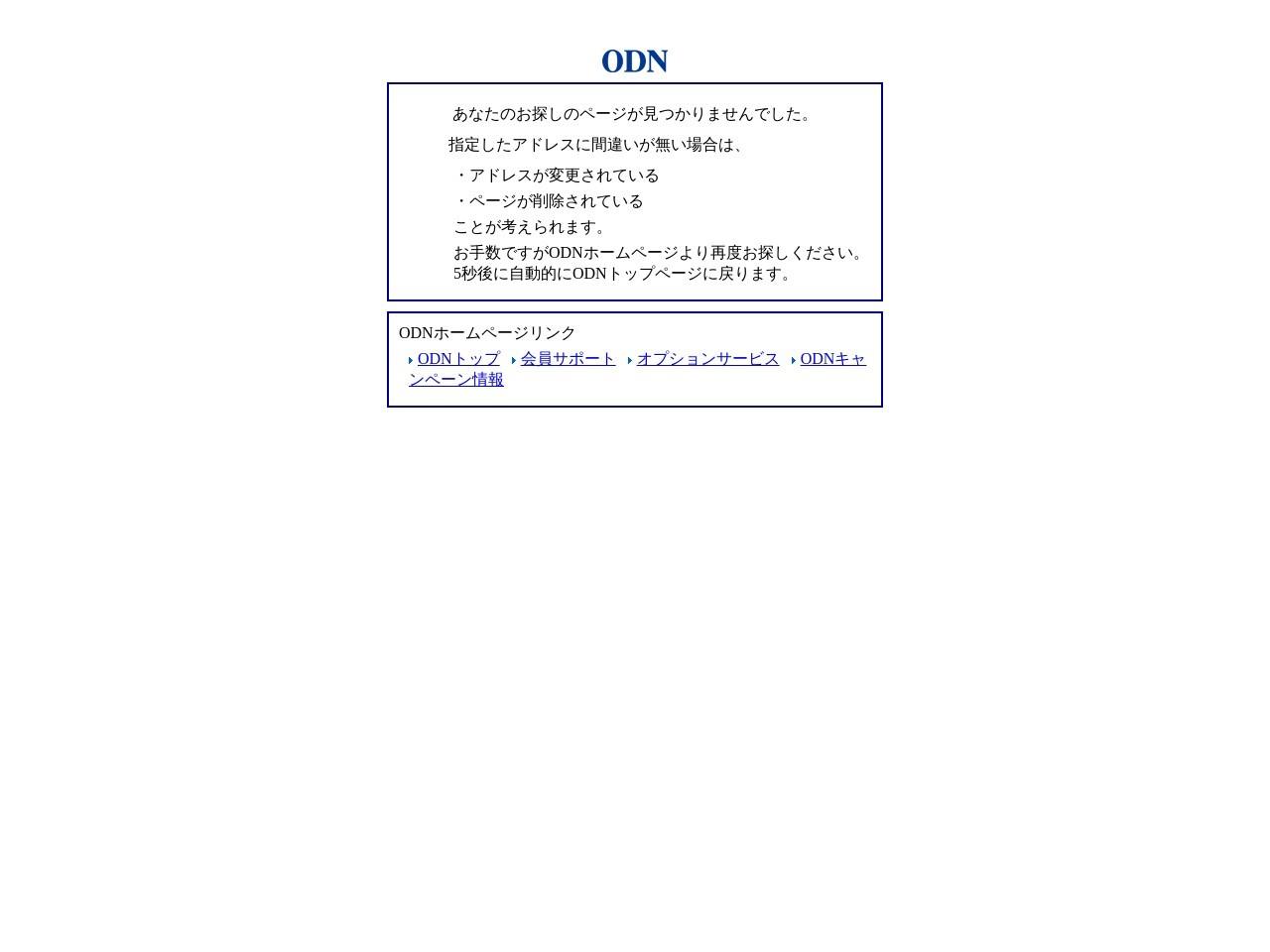 イベント・レントオール有限会社