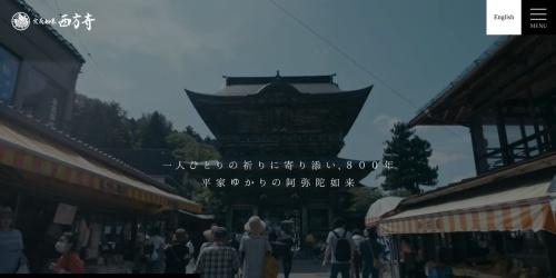 Screenshot of www1.securev.jp