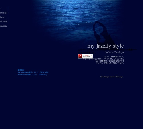 Screenshot of www1.tlp.ne.jp