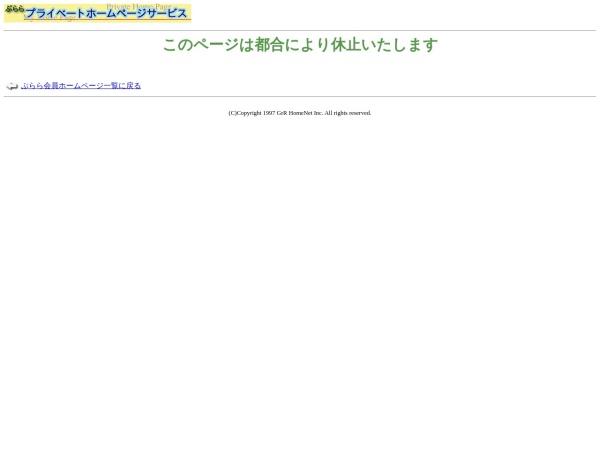 http://www10.plala.or.jp/abedental/