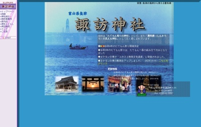 Screenshot of www115.sakura.ne.jp