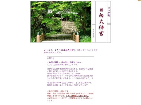 http://www12.plala.or.jp/himukai/