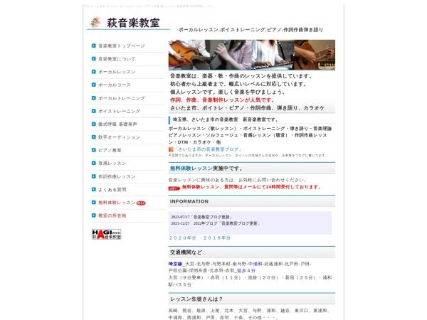 http://www14.plala.or.jp/hagimix/index.html