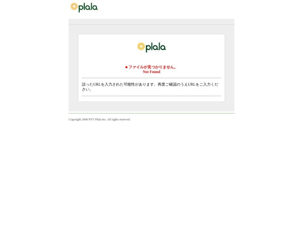 Screenshot of www17.plala.or.jp