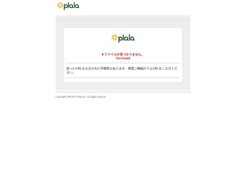 http://www17.plala.or.jp/utsuwa/top.html