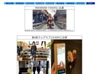 http://www2.ipcku.kansai-u.ac.jp/~tajitsu/