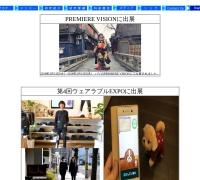 Screenshot of www2.ipcku.kansai-u.ac.jp