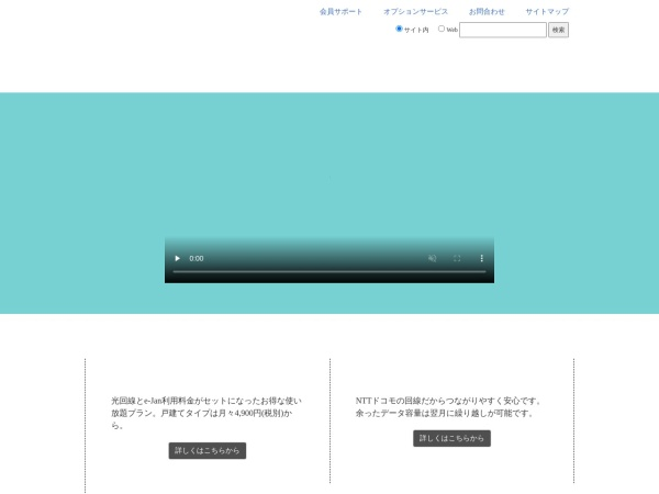 Screenshot of www2.jan.ne.jp
