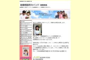 http://www2.odn.ne.jp/kind/